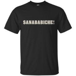 Sanababiche shirt - image 1261 247x247