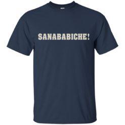 Sanababiche shirt - image 1262 247x247