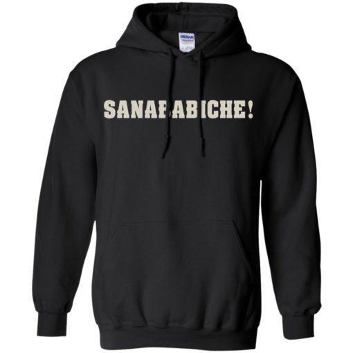 Sanababiche shirt - image 1266 510x510