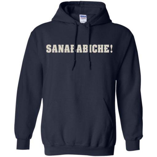 Sanababiche shirt - image 1267 510x510