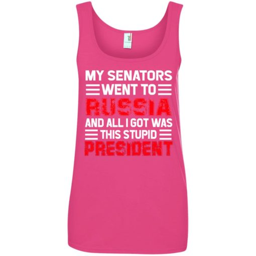My senators went to Russia and all I got was this stupid President shirt - image 1978 510x510