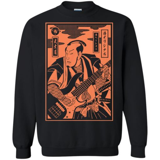 Bassist Samurai shirt - image 4639 510x510