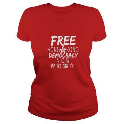 Free Hong Kong Democracy Now shirt shirt - Free Hong Kong Democracy Now shi 400x400