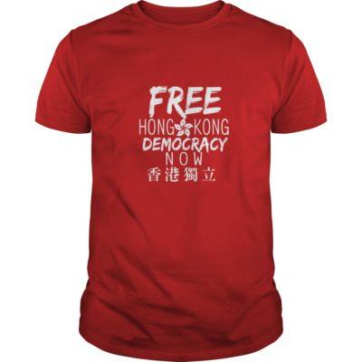 Free Hong Kong Democracy Now shirt shirt - Free Hong Kong Democracy Now shirt 400x400