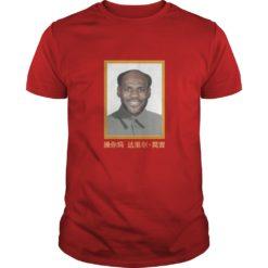 LeBron James China King shirt shirt - LeBron James China King shirt 247x247