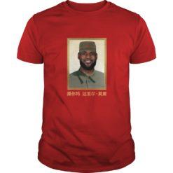 LeBron China  Mao Zedong t-shirt shirt - aa 10 247x247