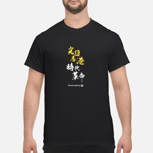 Free Hong Kong shirt shirt - free hong kong shirt hoodie men s t shirt black front 1 510x510