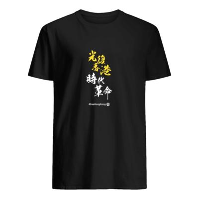 Free Hong Kong shirt shirt - free hong kong shirt hoodie men s t shirt black front 400x400